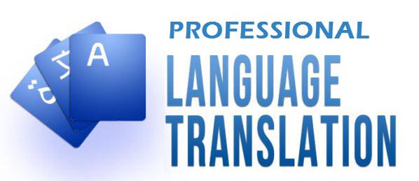 Professional-Language-Translation